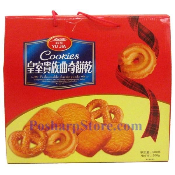 Picture for category Yu Jia English Royal Cookie