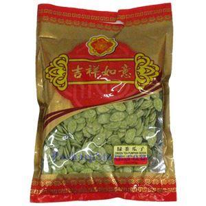 Picture of Dongming Bridge Green Tea Pumpkin Seeds