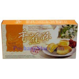 Picture of Mong Lee Shang Banana Cake