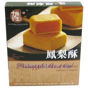 Picture of October Fifth Bakery Macau  Pineapple Short Cake 10.5 Oz