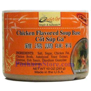 Picture of Quoc Viet Foods Chicken Flavored  Soup Base