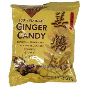Picture of Prince of Peace Ginger Candy