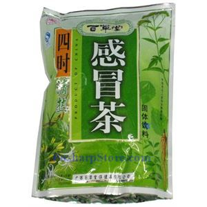 Picture of Baicaotang Instant Herbal Tea for Cold & Flu