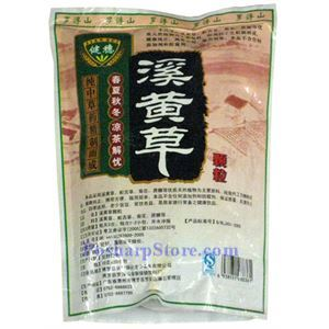 Picture of Jian Sui  Linearstripe Rabdosia Herbal Beverage
