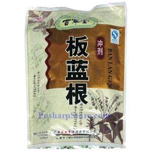 Picture of Baicaotang Indigowoad Root Herbal Tea (Ban Lan Gen)