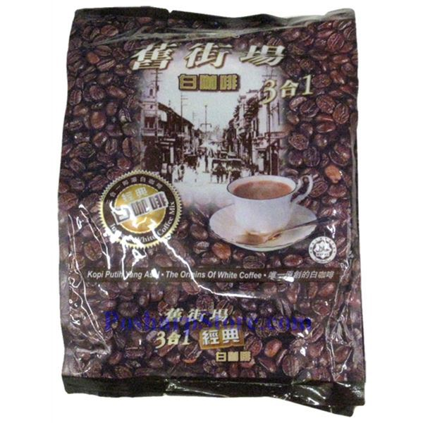 Picture for category Kopi Old Town 3-In-1 Instant White Coffee with Classic Flavor