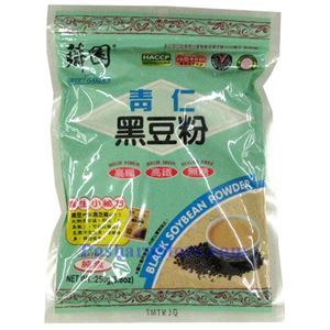 Picture of Sweet Garden Black Soybean Powder
