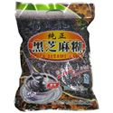 Picture of Daiflong  Black Sesame Paste
