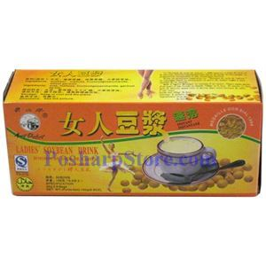 Picture of Mountain Elephant  Landies' Soybean Drink
