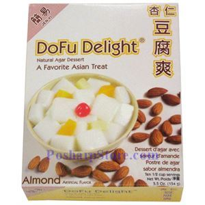 Picture of Jen Yi  Almond Dofu Delight