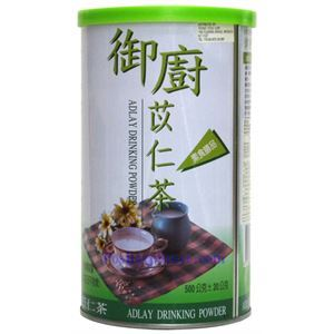 Picture of Yuchu Adlay Drinking Powder