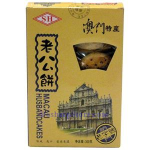Picture of SH Macau Husband Cakes