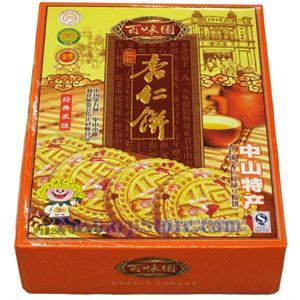 Picture of Baiweiyuan Roasted Almond Cookies with GreenTea