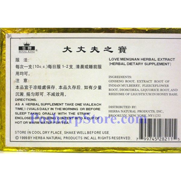 Picture for category Royal King Love Mengman Ginseng Extract Erotic Tonic for Men