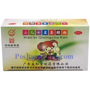Picture of Shaxi Seven Natural Herbs Beverage for Children (OTC)