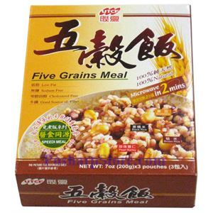 Picture of UTCF Five Grains Fried Rice