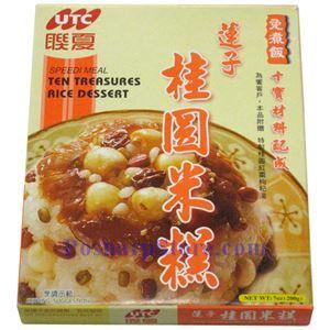 Picture of UTCF Ten Teasure Rice Dessert 7 oz