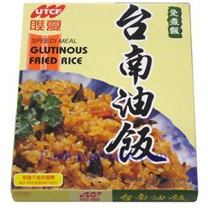 Picture of UTCF Taiwanese Glutinous Fried Rice