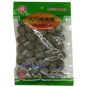 Picture of Gorve Grow Notes Sour Chinese Olives
