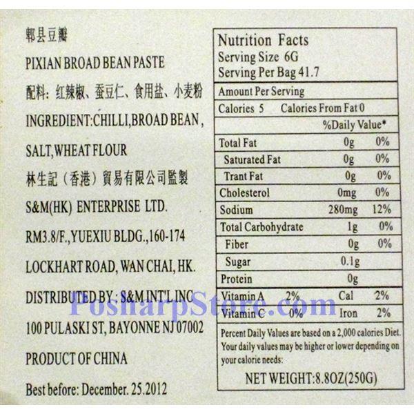 Picture for category Chengdu Dandan Pixian Chili  Broad Bean Paste (Doubanjiang) 8.8 Oz