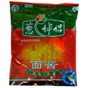 Picture of Cong Ban Lv Bean Paste 1 lb