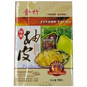Picture of Jinzhu Dried Pomelo Peel with Honey