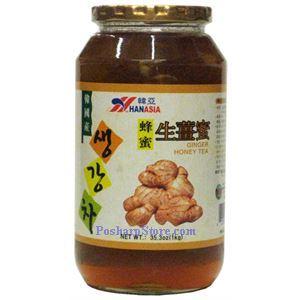 Picture of Hanasia Ginger  Honey  Tea 2.2 lbs