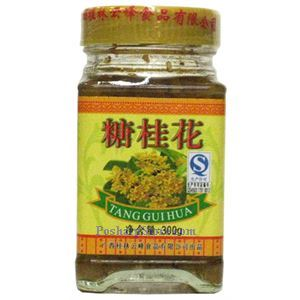 Picture of Yunfeng  Sweetened Osmanthus Syrup