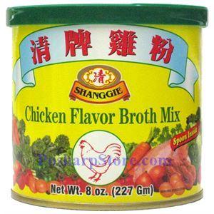 Picture of Shanggie Chicken Flavor Broth Mix 8 Oz