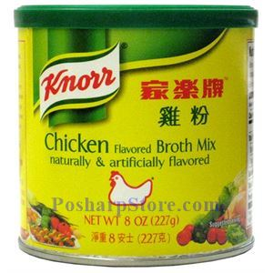 Picture of Knorr Chicken Flavored Broth Mix
