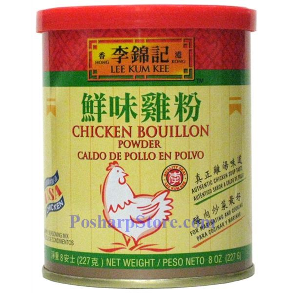 how to make chicken broth with powder