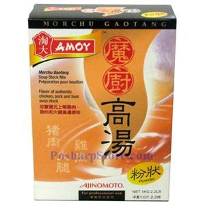 Picture of Amoy Morchu Gaotang Soup Stock Mix 2.2 Lbs