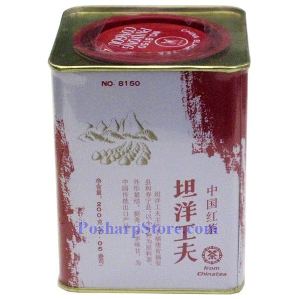 Picture for category Panyong Congou China Black Tea