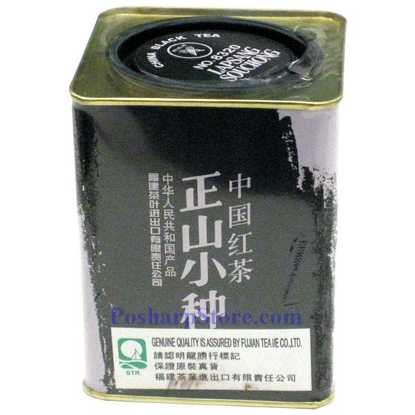 Picture for category Lapsang Souchong China Black Tea