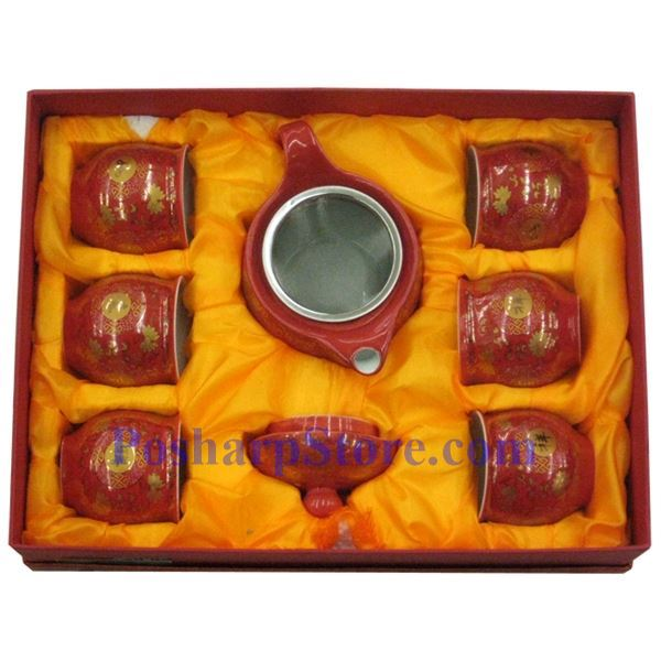 Picture for category Ceramic Vermilion Lucky Teapot Set
