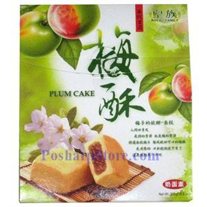 Picture of Royal Family Plum Cake