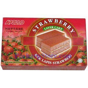 Picture of Apollo Strawberry Layer Cake