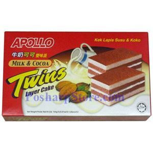 Picture of Apollo Milk & Cocoa Twins  Layer Cake