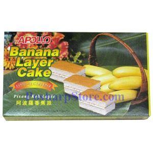 Picture of Apollo Banana Layer Cake