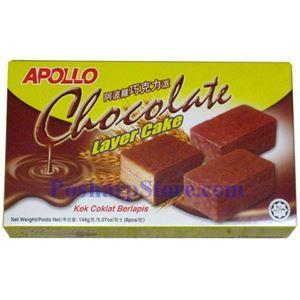 Picture of Apollo Chocolate Layer Cake