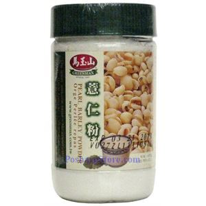 Picture of GreenMax Pearl Barley Powder Bottle