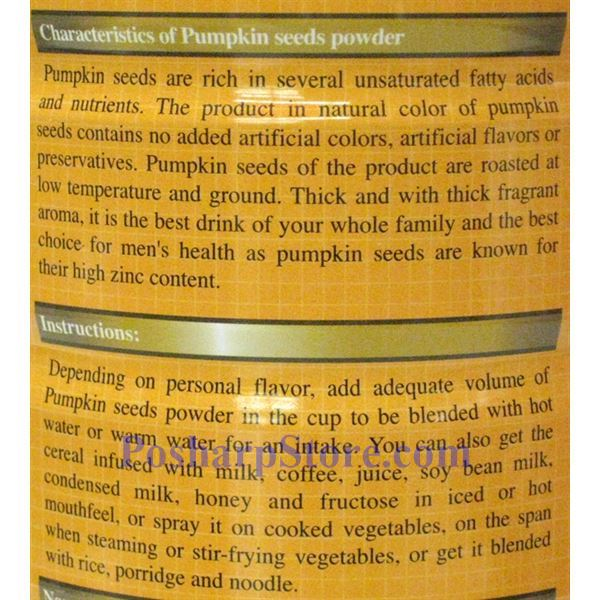 Picture for category Fresh Bean House Pumpkin Seed Powder 21 oz