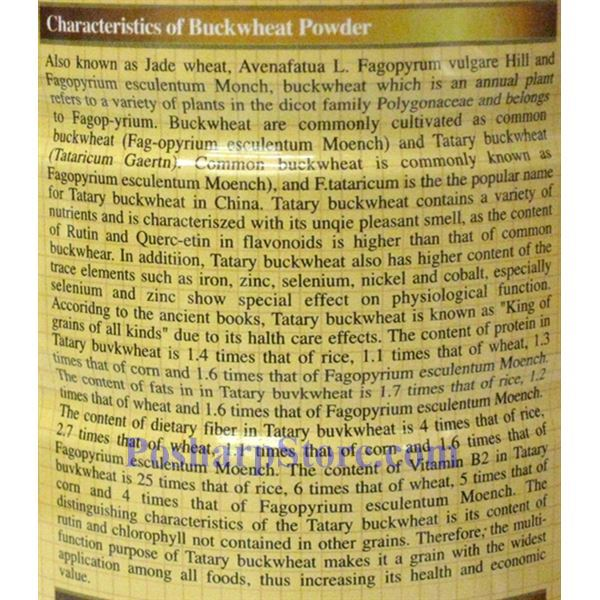 Picture for category Fresh Bean House Buckwheat Powder