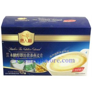 Picture of Tangrenfu Instant Xylitol Dissolves Nutrition Oatmeal