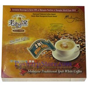 Picture of Old Ipoh 3-In-1 Premium Malaysia Traditional Ipoh White Coffee