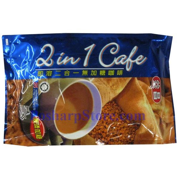 Picture for category Aik Cheong 2-In-1 Instant Coffee Wihtout Sugar