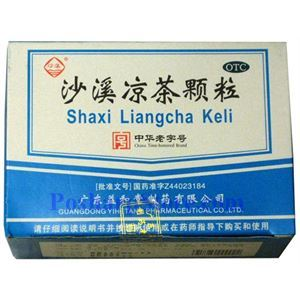 Picture of Shaxi Cooling Herbal Tea - Liangcha Extract 5 Oz