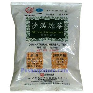 Picture of Shaxi Cooling Herbal Tea - Liangcha