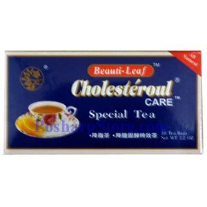 Picture of Beauti-Leaf Cholesteroul Care Special Tea, 20 Teabags