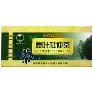 Picture of Qiushou Natural  Eucommia Leaf Tea 6.3 oz